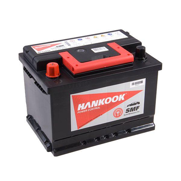 Batería MF55459