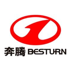 Logo Besturn
